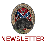 sehc-newsletter